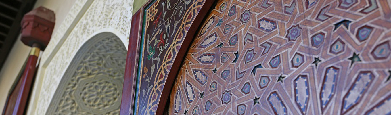 Le Jardin Secret Marrakech - History